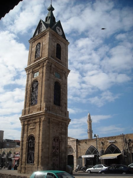 The Clock Tower in Jaffa, Isreal.
